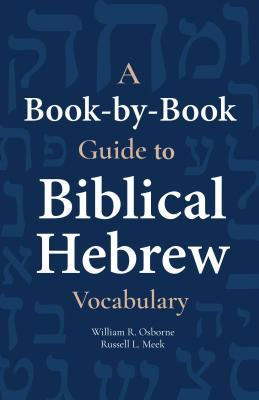 Cover of A Book-by-Book Guide to Biblical Hebrew Vocabulary